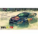 [予約特価12月発売予定]VOLKSWAGEN POLO R WRC 2015 1/24 ベルキット No.10 #プラモデル