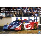 マクラーレン F1 GTR ロングテイル 1998 ルマン24時間 #40 1/24 スーパーカー No.20 #プラモデル