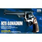 M29 44マグナム 6インチ パワーリボルバー No.1 #完成品