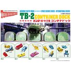 TB2 サンダーバード2号 コンテナドック 1/350 アオシマ サンダーバード No.5