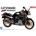 1/12 ネイキッドバイク No.05 カワサキ GPZ 900R ニンジャ'02