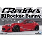 [キャンペーン中7月31日朝まで]1/24 ZN6 TOYOTA 86 '12 GREDDY&ROCKET BUNNY ENKEI Ver. (トヨタ) ザ・チューンドカー No.1 #プラモデル