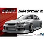 1/24 URAS ER34 スカイライン 25GT-t '01(ニッサン) ザ・チューンドカー No.20 #プラモデル