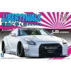 [予約特価2月発送予定]LB★ワークス R35 GT-R Ver.2 1/24 リバティーウォーク No.10 #プラモデル