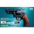 M29 44マグナム 2.5インチ パワーリボルバー No.5 #完成品