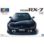 [�����������θ��ꢣƱ���Բ�]1/24 �ޥĥ� FD3S RX-7 '99 �ʥ֥�ꥢ��� �֥�å��� �ץ�ڥ���ȥ�ǥ� No.SP #�ץ��ǥ�  ��5��ͽ���ʡ�