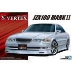 ザ チューンドカー No.54 1/24 VERTEX JZX100 マークII ツアラーV  98 トヨタ プラモデル アオシマ