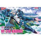 [予約特価12月発送予定]V.F.G. マクロスΔ VF-31A カイロス ACKS MC-03 #プラモデル