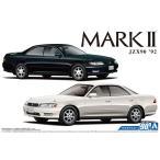 ザ モデルカー No.90 1/24 トヨタ JZX90 マークII グランデ/ツアラー  92 プラモデル アオシマ