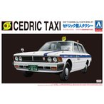 [処分特価3月26日まで]430セドリックセダン 200STD 個人タクシー 1/24 ザ・ベストカーGT No.64 #プラモデル