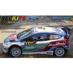 1/24 ベルキット No.3 フォード フィエスタ RS WRC