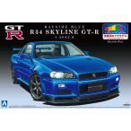 R34 スカイライン GT-R V-Spec II (ベイサイドブルー)1/24 プリペイントモデル No.31 #プラモデル