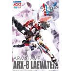 [予約特価9月再生産予定]フルメタル・パニック!IV 1/48 ARX-8 レーバテイン ACKS FP-01 #プラモデル