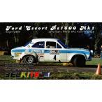 1/24 ベルキット No.7 フォード エスコート RS1600 Mk1 ロジャー・クラーク