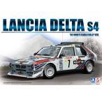 [予約特価4月再生産予定]1/24 ランチア デルタ S4 '86 モンテカルロラリー仕様 BEEMAX No.23 #プラモデル