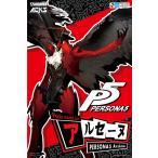 ペルソナ5 アルセーヌ ACKS PE-01 #プラモデル