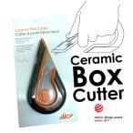 ショッピング2011 セラミック 段ボールカッター セラミック製 BOX CUTTER SLICE