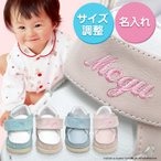 ショッピングベビーシューズ ベビーシューズ ベビー靴 ファーストシューズ 赤ちゃん ギフト 出産祝い 名入れ