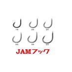 シーフロアコントロール JAMフック 1/0・2/0・3/0・4/0・5/0・6/0 ジャムフック