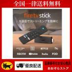Amazon Fire TV Stick fire tv stick (アマゾン ファイヤースティックTV) Alexa対応 音声認識リモコン付属 第3世代【最新型】