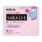 《小林製薬》 サラサーティ Sara・li・e サラリエ ナチュラルリネンの香り 72個入