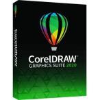 CorelDRAW Graphics Suite 2020 Education Edition Windows 並行輸入品 日本語使用可能 パッケージ版
