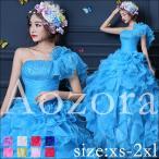 ショッピングカラー Aozora新モデル ウエディングドレス ドレス カラードレス 花嫁/結婚式/披露宴/二次会 パーティードレス レディース結婚式ドレスcs008