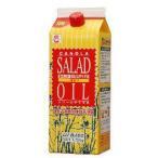 ムソー 純正なたねサラダ油 1250g 3本セット