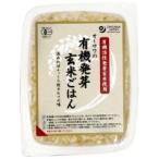 有機発芽玄米ごはん 160g×10個セット