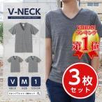Vネック 3枚セット メンズ 無地 Tシャツ 半袖 無地Tシャツ 半袖シャツ