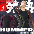 ハマー 作業着 HUMMER  845 発熱クルーネックシャツ 裏起毛 秋冬 防寒着 防寒コンプレッション