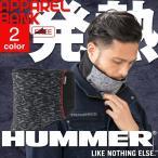 ハマー 作業着 HUMMER ネックウォーマー 919 マジックテープ 裏起毛 防寒着 発熱 防寒 防風 ストレッチ