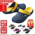 サンダル 軽量 EVA クロダルマ 711 クロックス風 クッション性  作業靴