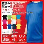 Tシャツ メンズ  ドライ スポーツ 半袖 Tシャツ  レディース 無地 UVカット ラッシュガード