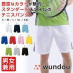 テニス ハーフパンツ メンズ ハーフパンツ 短パン テニスパンツ レディース テニスウェア ハーパン ユニセックス 激安 即日発送可