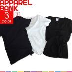 ショッピングアウトレット アウトレット Tシャツ レディース 半袖 細い ミニサイズ タイト 無地 数量限定