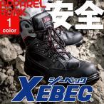 安全靴 ジーベック XEBEC ハイカット 85205 楽 履きやすい 作業靴