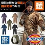 ディッキーズ 防寒つなぎ 防寒服 オーバーオール ツナギ服 Dickies 261891 作業服 冬用 作業着 かっこいい 撥水加工 釣り バイクにも