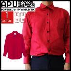 Yahoo!アパレルユニフォーム赤シャツ メンズ シャツ 長袖 カラーシャツ レディース 赤 シャツ ワイシャツ レッド 無地 コスプレ 衣装