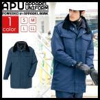 警備服 防寒服 セミロング AITOZ 8465 警備 防寒コート 作業着 防寒着