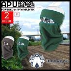 フェイスマスク レディース 農作業 ガーデンウェア mo