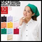 ショッピングバンダナ バンダナ メンズ カラフル キャップ 帽子 レディース 三角巾 キッチンキャップ 料理帽子