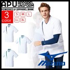 スクラブ 白衣 ジャケット ミズノ メンズ ジップアップジャケット スタイリッシュ 新作 工業用洗濯対応