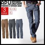 カーゴパンツ ストレッチ メンズ デニム ワークパンツ 作業服 作業着 作業パンツ 作業ズボン大きいサイズ