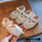 フォーマル靴 ファーシューズ ベビー靴 子供靴 スリッポンシューズ 女の子 バタフライ 春秋 プリンセスシューズ フラットシューズ パール付き 可愛い 入学式