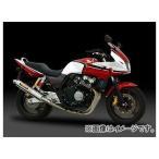 2輪 ヨシムラ マフラー 機械曲チタンサイクロン 110-452F8291 TC/FIRE SPEC(カーボンカバー) ホンダ CB400SF HYPER VTEC SPEC2 1999年〜2006年