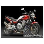2輪 ヨシムラ マフラー 機械曲チタンサイクロン(ABS付き車両対応) 110-458F8280B TTB/FIRE SPEC(チタンブルーカバー) ホンダ CB400SF Revo