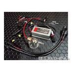 2輪 デルタダイレクト HIDバルブ ライティングユニットナノ PH11対応型 12V 色温度(ケルビン):5500K,6500K,9500K