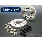 AP ワイドスペーサー 25mm(5H/114.3mm→100mm/M12×P1.25×L23) ボルト・ナット付 AP-4307366-25 入数:2枚セット