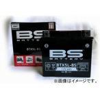 2輪 BSバッテリー/BS-BATTERY MFバッテリー BTX5L-BS スズキ/SUZUKI RG4000Γ HK31A 400cc キック JAN:3661451001182